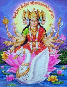 Gayatri Mantra - Occult Speak