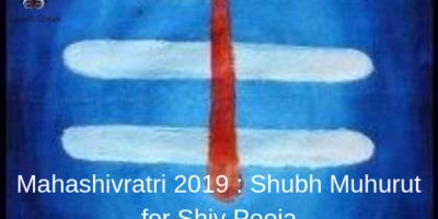 Mahashivratri 2019 : Shubh Muhurut for Shiv Pooja