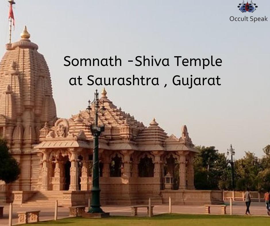 Pooja at Shiva Temple at Saurashtra , Gujarat