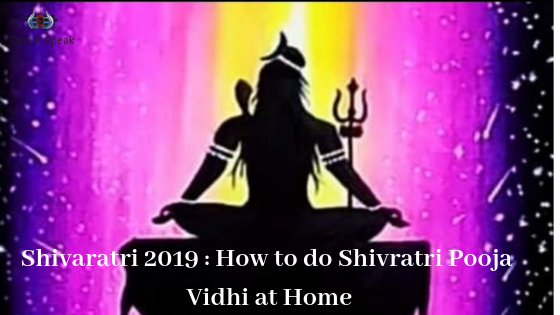 Shivaratri 2019: How to do Shivratri Pooja Vidhi at Home ?