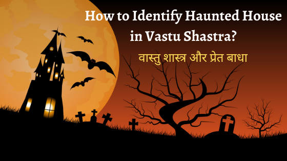 How to Identify the haunted house in Vastu Shastra?