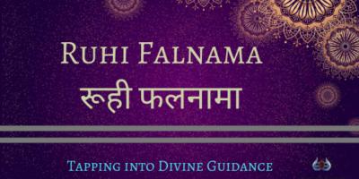 Ruhi Falnama: Tapping Into Divine Guidance -Book of Omen