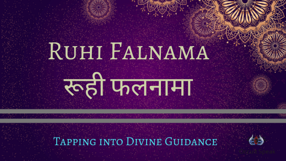 Ruhi Falnama: Tapping Into Divine Guidance -Book of Omen