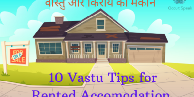 10 Vastu Tips for Rented Accomodation - वास्तु और किराये का मकान