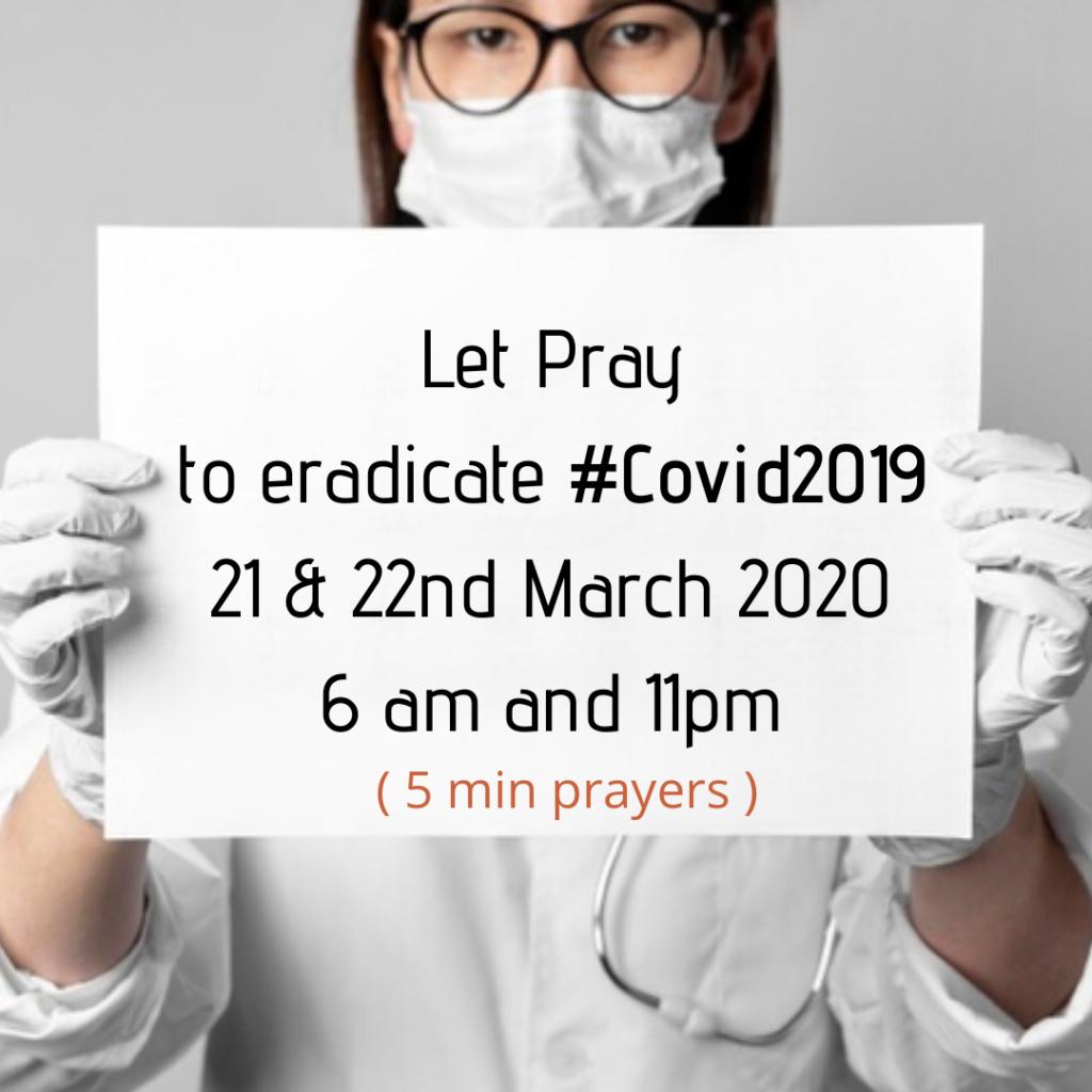 Corona Virus 2019: Can Scientific Prayers Cure Pandemic? कोरोना वायरस २०१९ - प्रार्थना द्वारा रोग निवारण की अचूक विधि