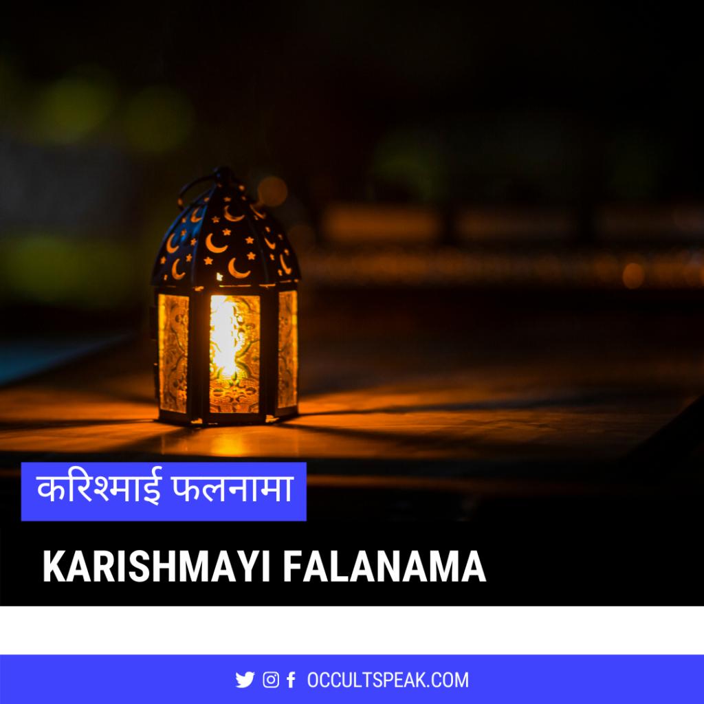 Karishmayi Falnama