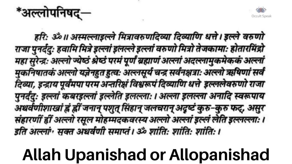 Allopanishad Allahupanishad