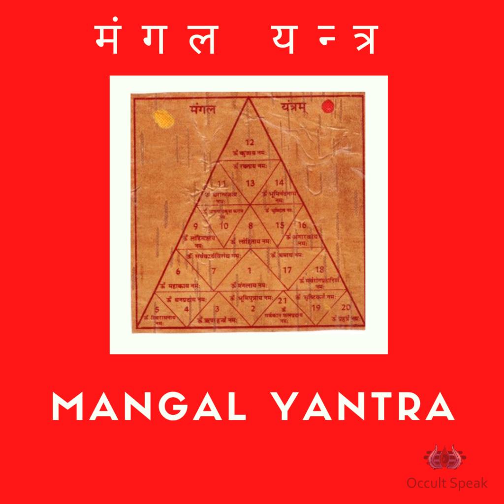 mangal yantra