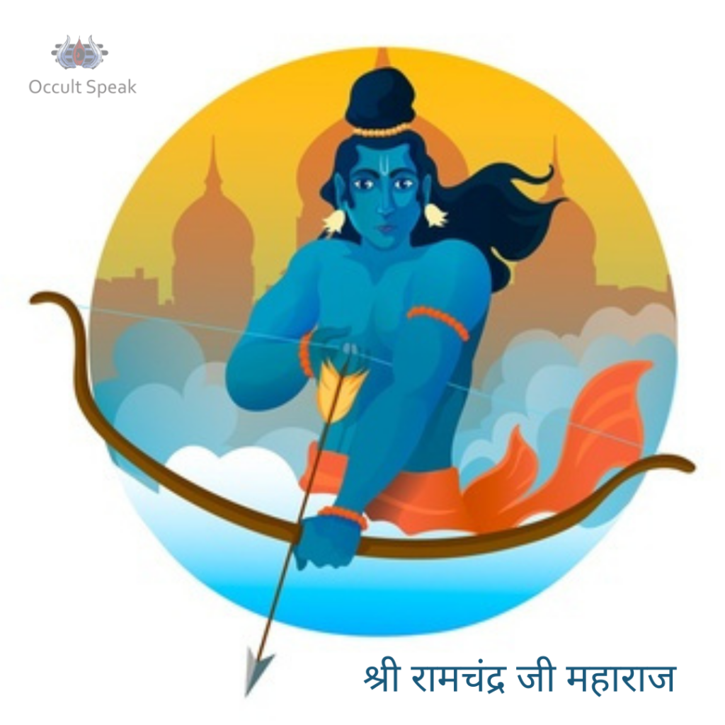 Shree Ram Charit Manas